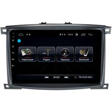 Lexus LX II 470 2003-2007 LeTrun 2667 на Android 8.0.1 MTK-L 1Gb