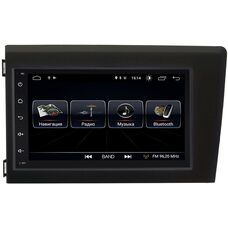 Volvo S60, V70, XC70 2000-2004 LeTrun 2159-RP-VLS67C-137 Android 8.0.1 MTK-L