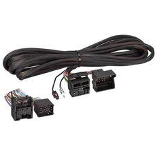 5m звуковой кабель для BMW для любых магнитол