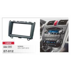 Переходная рамка CARAV 07-012 (Honda CR-V 2007+)
