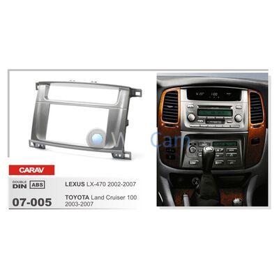 Переходная рамка CARAV 07-005 (Toyota Land Cruiser 100 2003-2007, Lexus LX-470 2002-2007)