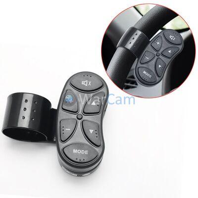 Универсальный подрулевой джойстик (кнопки на руль) для автомагнитол