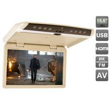 """AVIS Electronics AVS1550MPP (бежевый) 15,6"""" со встроенным FULL HD медиаплеером"""