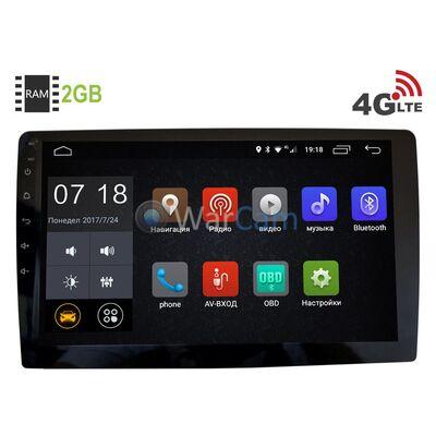 Универсальная магнитола 1 DIN LeTrun 2508 Android 7.1 9 дюймов (4G LTE 2GB) под штатную рамку